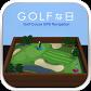 jp.mappleon.golfnavi.icon