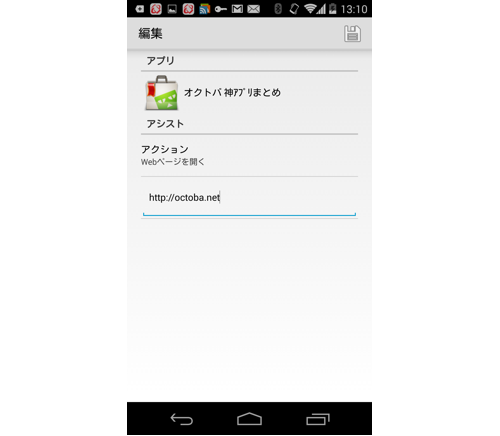 net.west_hino.app_assist-2