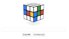 Googleトップページのロゴがルービックキューブに!実際にプレイすることもできます!