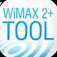 octoba.net.wimax2p-2p