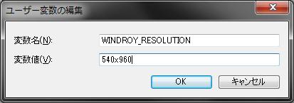 windroy-20