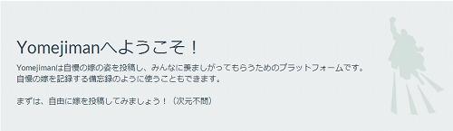 2014-06-23_11h54_04.s