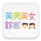 20140610_kami_app_03-i
