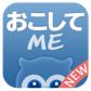 20140610_kami_app_06-i