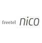 2014年秋発売のSIMフリースマホ「freetel nico」が予定スペックを大幅引き上げ!高品質で納得の性能に!