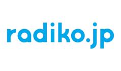 みんなラジオが好き!radiko.jpの有料会員サービスが3ヶ月で10万会員に!W杯日本戦では過去最高アクセスも記録!