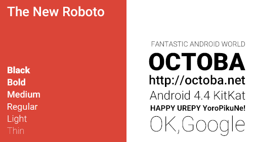 20140717-robot-1