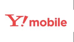 【Y!mobile新商品】スマートフォンやPocket WiFi、PHSケータイなど全7機種が発売されます!