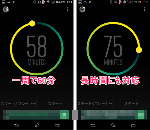 ch.pboos.android.SleepTimer-3