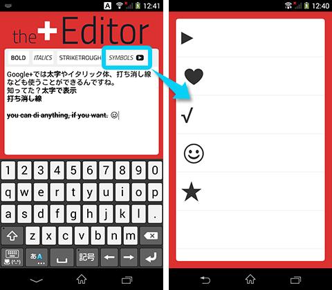 com.dntlab.thepluseditor.app-3