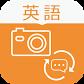 jp.co.sompojapan.rakuyakutabicameraEn&hl=ja.icon