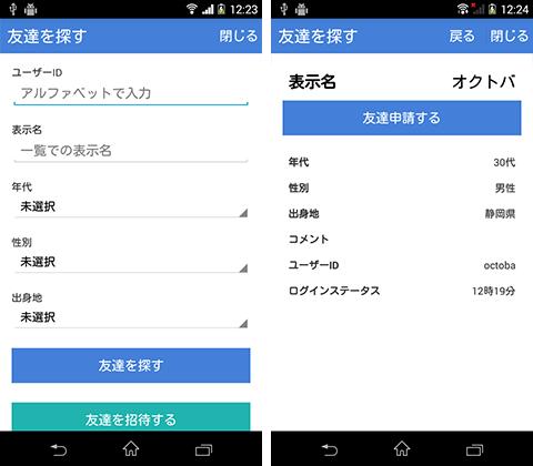 jp.shamrock_records.tegakidenwaud-3