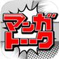 mangatoku.icon