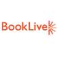 BookLiveで全作品を対象に20%OFFクーポンキャンペーン開催中!