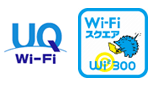 20140725-UQWiFi-001