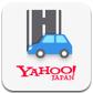Yahoo!カーナビ 渋滞や交通情報、簡単無料ナビ