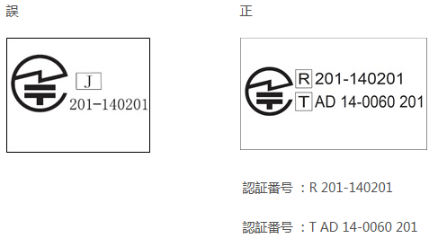 20140804-flame-1