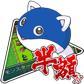 20140811_sale_04-1