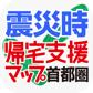 20140830_sale_05-1