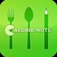 Diet-dev.distudio.calorienote-icon