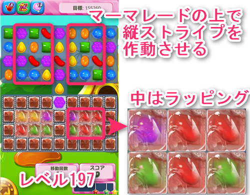candy-2403
