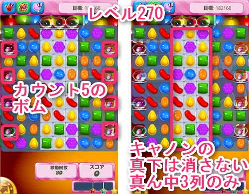 candy-3405