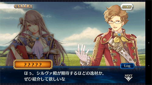 com.sega.chainchronicle-1