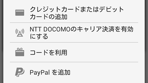 20140905-paypal-0