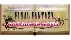 FINAL FANTASY WORLD WIDE WORDS