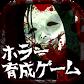 jp.co.dotchi.ido&hl=ja.icn