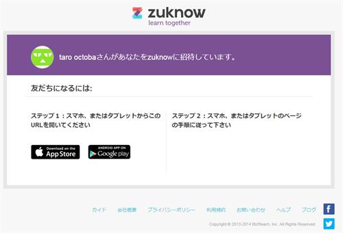 net.zuknow.android-9