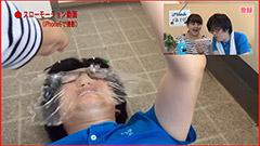 水風船が割れるのをiPhone6のスローモーション機能で撮ってみた! 【カラマリTV】