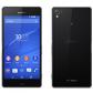 ソニーが米携帯最大手ベライゾンでXPERIA Z3販売へ、大手3社に供給