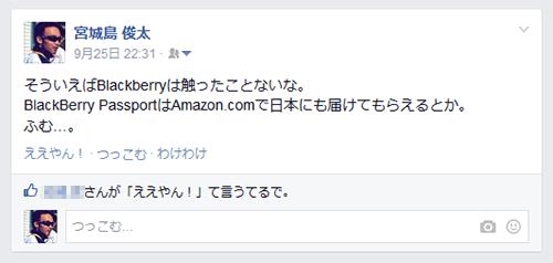 20141008-facebook-2