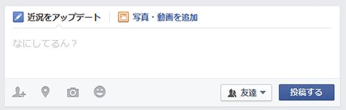 20141008-facebook-5