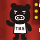 TBSの注目番組が放送終了後から1週間無料配信されるキャンペーン開始!
