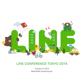 LINEだけでタクシーを呼んで支払いも…LINEが「LINE Pay」など新サービス発表