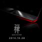 ASUS、10月28日の新製品発表イベントにて「Zenfone」を発表か