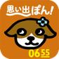 20141024_sale03-1