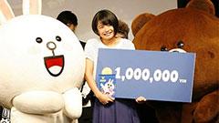 応募総数125,094組!国内最大規模の「LINEオーディション」ついにグランプリ決定!