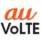 ヘッドライン : auからVoLTE対応スマートフォンや新サービスが発表!