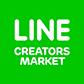 今年のNo.1スタンプが決まる!「LINE Creators Stamp AWARD 2014」開催!