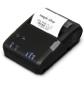 ヘッドライン : NFCを搭載したモバイルレシートプリンター発売!ほか