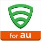 KDDI、セキュリティソフト「Lookout for au」を提供 スマートフォン紛失時にオペレーターが代わって捜索