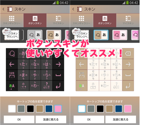 Screenshot_2014-09-03-13-10-48