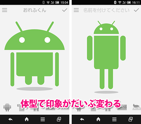 com.google.android.apps.androidify-2