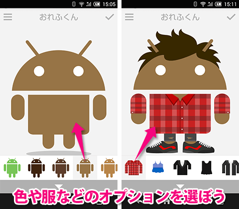 com.google.android.apps.androidify-3