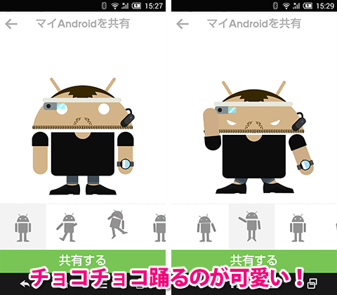 com.google.android.apps.androidify-5