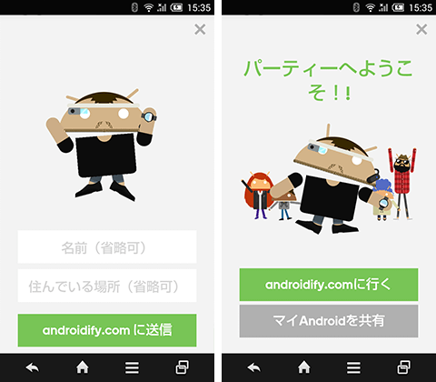 com.google.android.apps.androidify-7