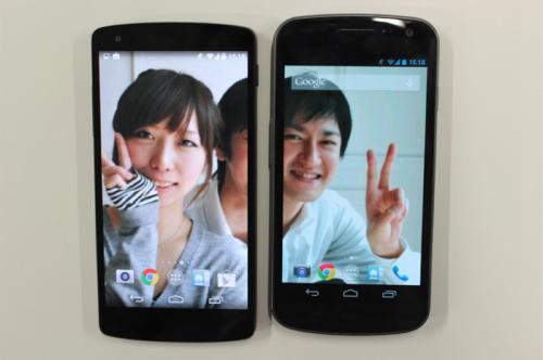 com.kaname.surya.android.pairwp-TOP